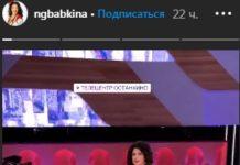 Физиотерапия, дезинфекция и квашенная капуста: Бабкина с трудом восстанавливается после коронавируса - today.ua