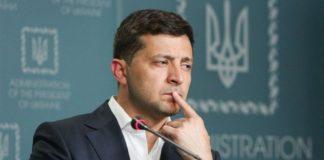 Зеленский анонсировал еще один шаг по ослаблению карантина - today.ua